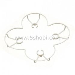 FQ777 Mini Drone Protection Cover