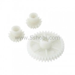 WLtoys 1/18 RC Reduction Gear Sets