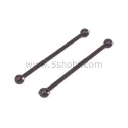 HSP 86019 Centre Rear Dogbones 43mm