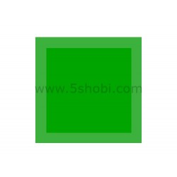 Transparent Green Covering Film -638*1000mm